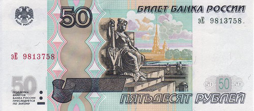 Valutakurs pund